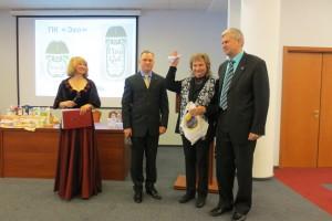 Генеральный директор компании Эхо  Ширяева Т.И. поздравляет Клуб МИРСПА с 10-ти летним юбилеем