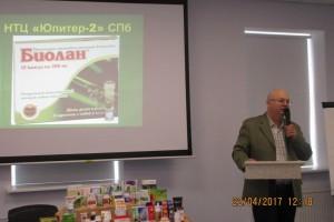 Второй день Апрельской Конференции - Семинар в г-це
