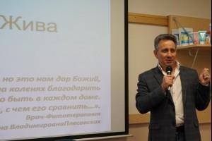 Апрельская Конференция 13-14.04.2018 г.