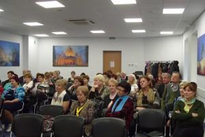 Участники Конференции в Синем зале гостиницы Октябрьская