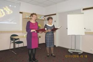 Ведущие презентацию: Воропаева Л. и Чистякова Л.