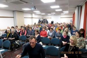 Ноябрьская Конференция,  г. Санкт-Петербург, 17.11.2018 г.