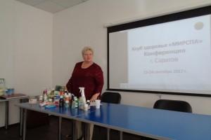 Выступление Сергеевой С.Н. - врача гинеколога
