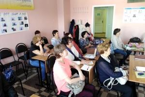 Октябрьская Конференция, г. Саратов, 26-27.10.2019 г.