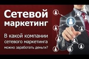 Клуб здоровья МИРСПА - компания сетевого маркетинга