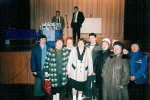 Первая Конференция в СПб, 2005 год