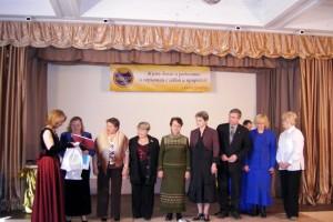 Апрельская Конференция в Санкт-Петербурге, 2007 год