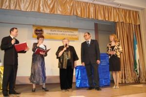 Презентация на Январской Конференции в СПб, 2009 год