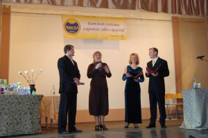 Презентация на Апрельской Конференции в СПб, 2010 год