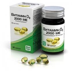 Витамин D3 (Холекальциферол) 2000 МЕ