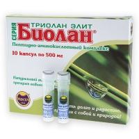 Биолан в пластиковых капсулах (евроампулах)