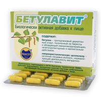 Бетулавит