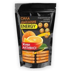 Сила дыхания ENERGY - энергетический коктейль с витаминами