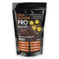Сила дыхания PRO - белковый коктейль с витаминами и минералами, 0,3 кг