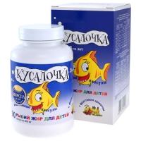 Кусалочка, жевательные капсулы – вкусный рыбий жир для детей