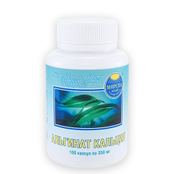 Альгинат кальция
