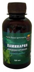 Ламинария (фукоидан, кремний). Фитоконцентрат