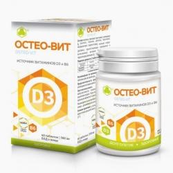 Остео-Вит Д3