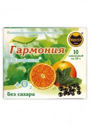 Напиток Гармония, Апельсин (на стевии)