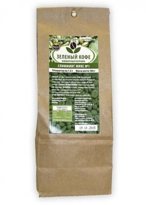 Зеленый кофе с имбирем: отзывы.
