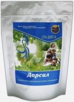 СПА Диета. Дарсил - сывороточно- молочный напиток обогащенный, с пробиотиком