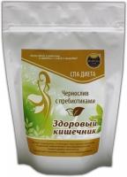 СПА Диета. Здоровый кишечник с черносливом и пребиотиками