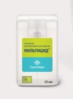 Антисептик кожный (дезинфицирующее средство) - Мультицид, 20 мл