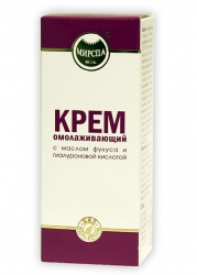Крем омолаживающий с маслом фукуса и гиалуроновой кислотой. МИРСПА