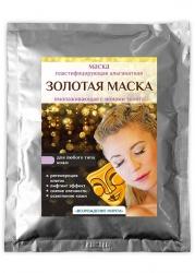Маска альгинатная Золотая маска