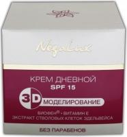 Крем дневной SPF-15 с эффектом 3D моделирования. NegaLux