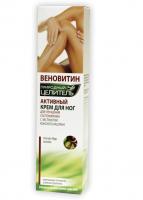 Крем для ног активный – для улучшения состояния вен Веновитин. Природный целитель