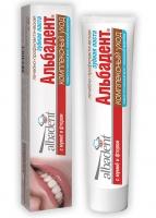 Зубная паста - Комплексный уход с мумие и фтором