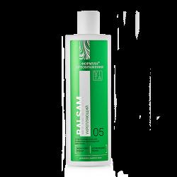 Бальзам-ополаскиватель укрепляющий для волос