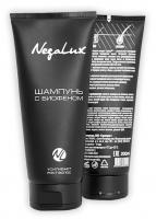 Шампунь с Биофеном, усиливает рост волос. NegaLux