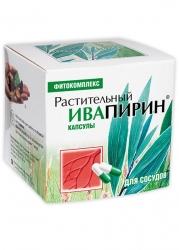 Растительный ИВАпирин