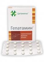 Цитамин Гепатамин