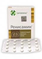 Цитамин Ренисамин