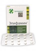 Цитамин Эпифамин