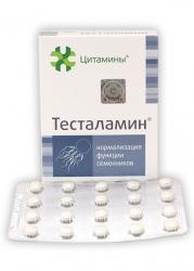 Цитамин Тесталамин