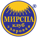 МИРСПА