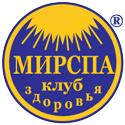 МИРСПА